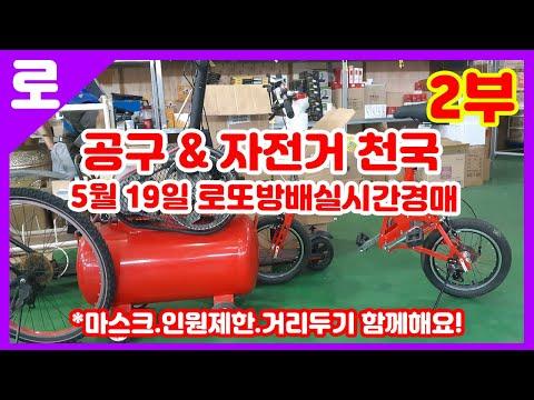 SONY_1630732812b87.jpg
